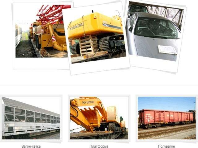 электронный, документ, груз, перевозка, перевозочный, накладная, документооборот, применение, транспорт, железнодорожный